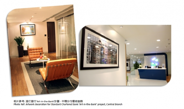 Artwork decoration for Standard Chartered Bank