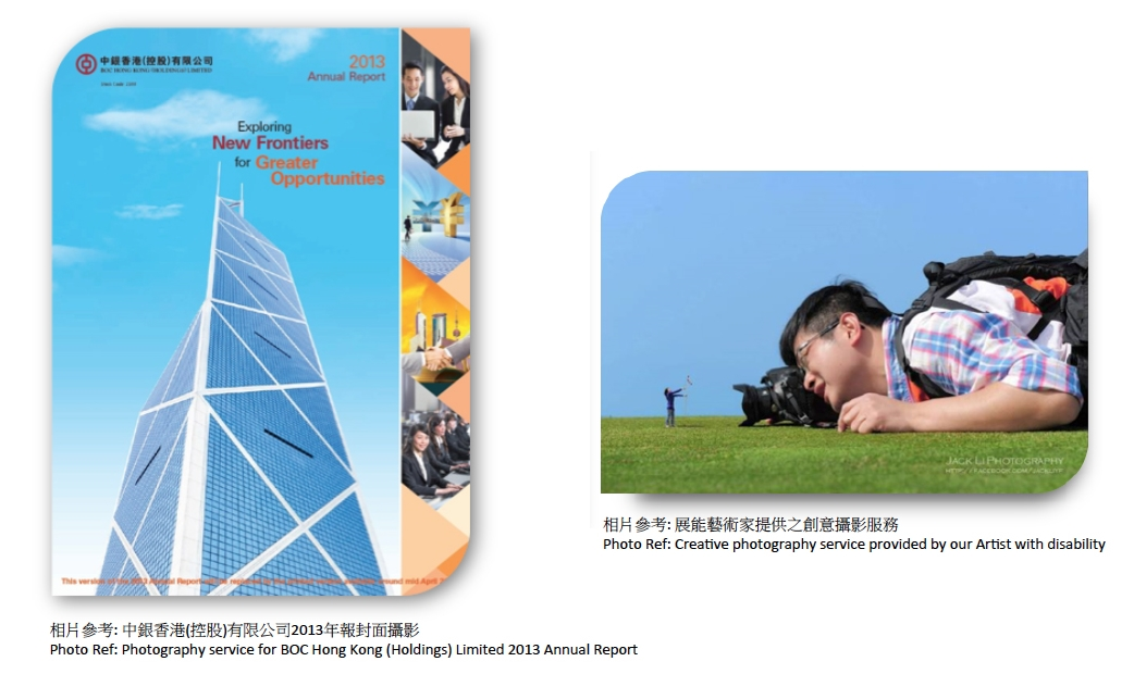 Photography service for BOC Hong Kong (Holdings) Limited 2013 Annual Report (left), creative photography service provided by artist with disability (right)