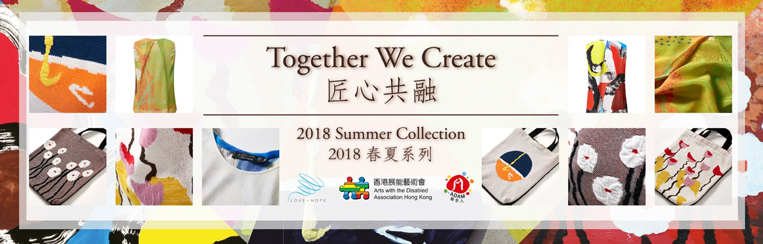 Together We Create SS18