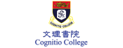 Cognitio College (Kowloon)