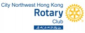 City Northwest Hong Kong Rotary Club