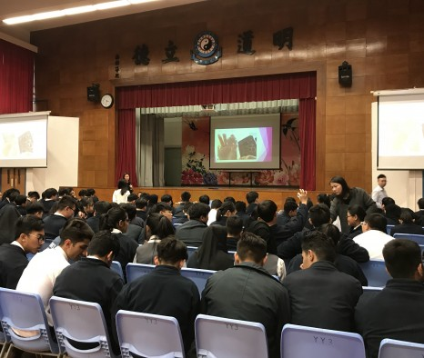 Artist sharing at Hong Kong Taoist Association The Yuen Yuen Institute No. 3 Secondary School on 05-01-2018 by Kevin Cheng, ADA Angel. -