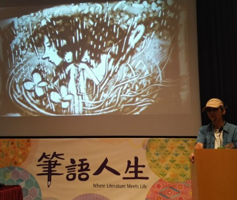 Sand painting performance at the 12th Hong Kong Literature Festival on 18-04-2018 by Chiu Wai Chi, ADA Green Leaf Artist. -