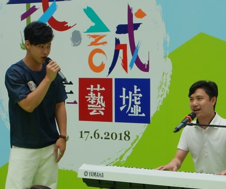 "Vocal and piano performance and dance Performance at ICAC ""Youth Integrity Fest"" on 17–6–2018 by Lee Hin, ADA Angel,  Yam Tsz Ki, Green Leaf Artists, and Fun Forest, ADA Artist with Disability.  -"