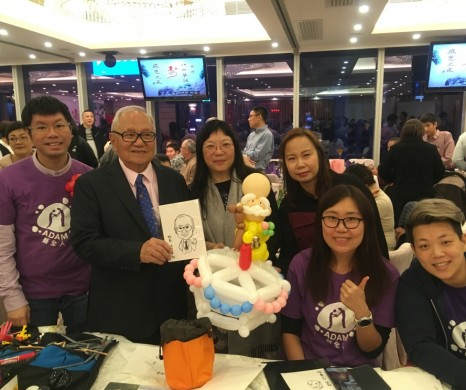 Interactive Art Services at Mr. Lam's Birthday Party by Apple Tong, Zita Lam and Rex on 16-12-2018 -