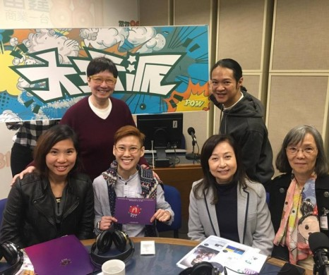 ADAM had attended an interview in Commercial Radio 881 Programme (大玩派) which was broadcasted on 8-1-2019.  -