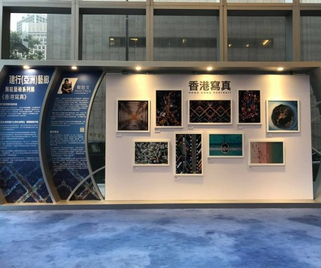 Kevin Cheng Solo Exhibition at China Construction Bank (Asia) tower on 21 March 2019 -